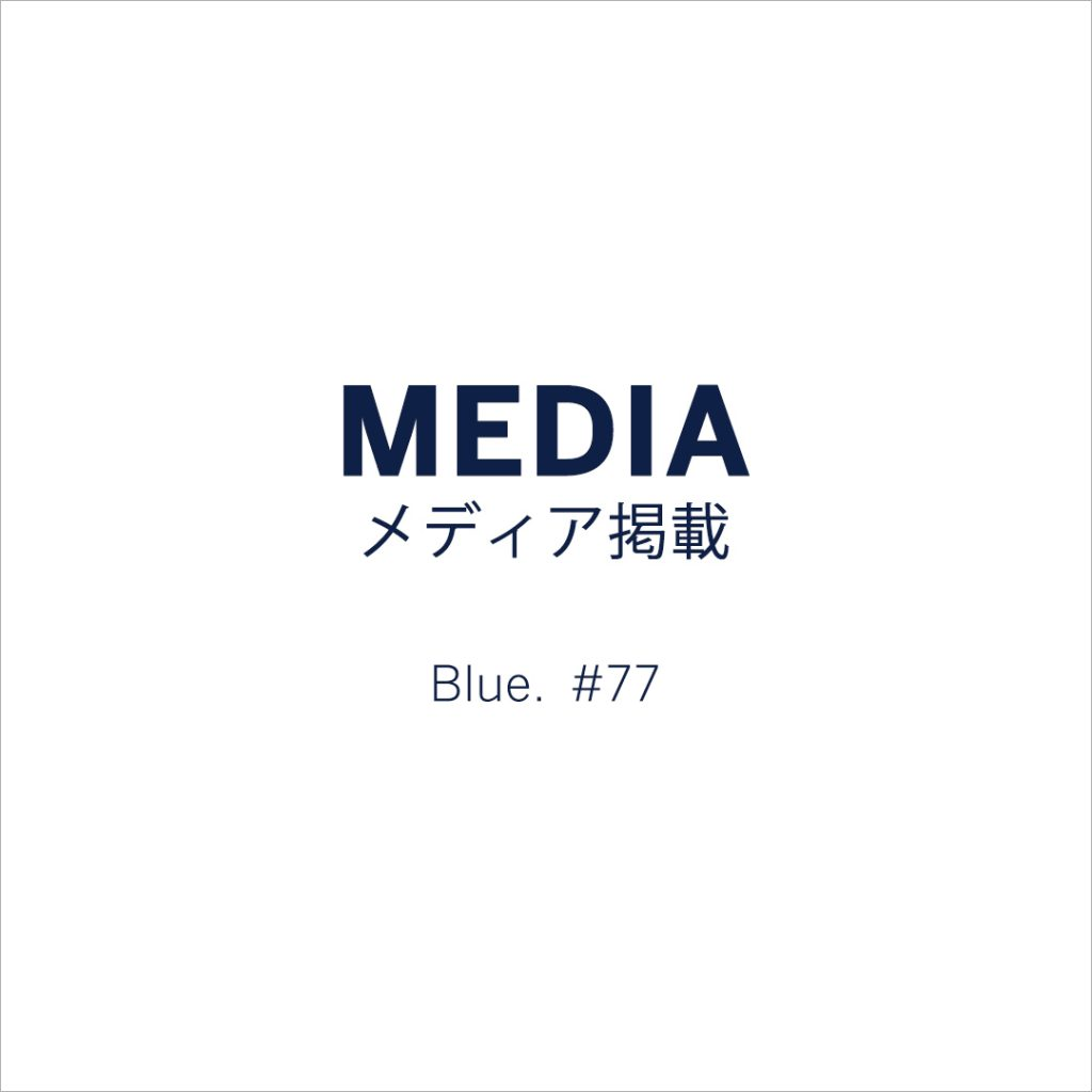 https://www.drbronner.jp/topics/information/publication03/