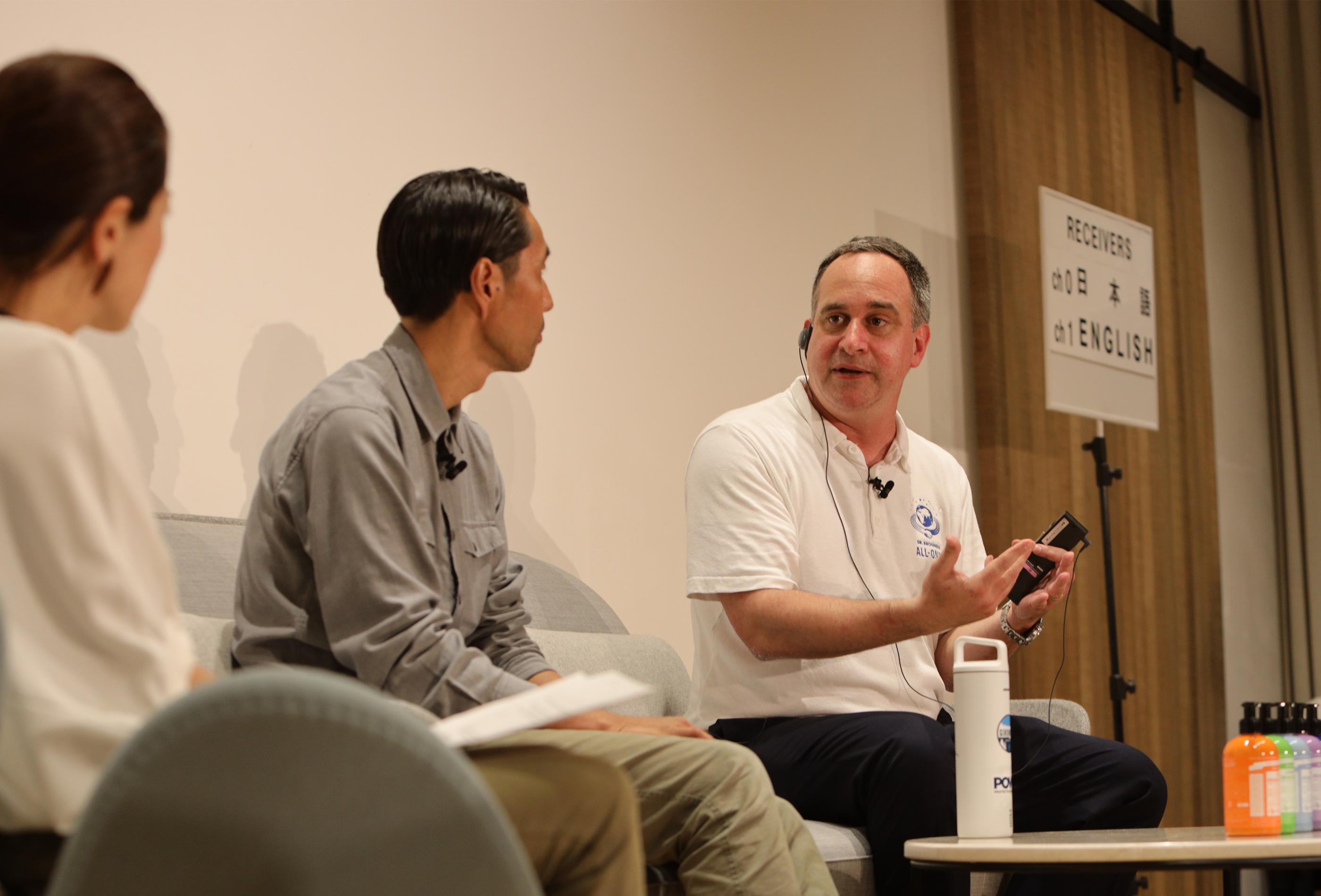 ドクターブロナー社長 マイケル・ブロナー&パタゴニア日本支社長 辻井隆行氏によるトークセッションを開催