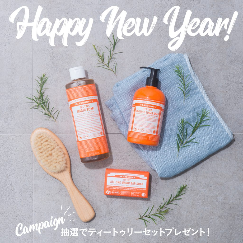 https://www.drbronner.jp/topics/event/event7/
