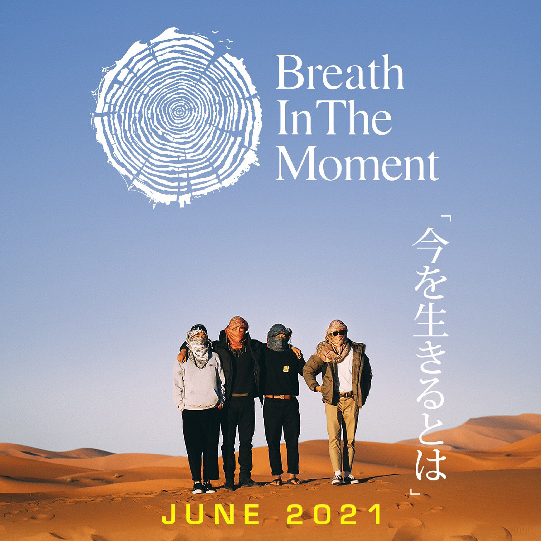 https://www.drbronner.jp/column/all-one/breath-in-the-momentwritten-by-dai-wako/